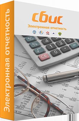 оптимизация налогов усн 15